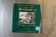 Olive press, Mani, Greece